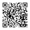 今年もよろしくお願いいたします&LINE限定お得情報!の画像