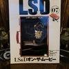 雑誌掲載『LS&D』~レザーシルバーデニム~表紙飾りましたの画像