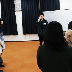 【東京】12/21(土)レッスンレポート~言葉を支えるもの~の画像