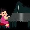 ただ、ひたすら弾くだけのピアノの練習から脱出する方法の画像