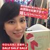 【渋谷販売会】遊びに来てくれて嬉しい!の画像