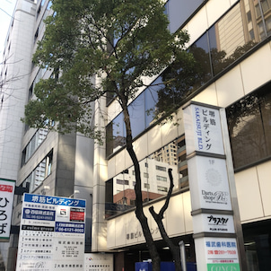 大阪本社、自社看板完成しました。   ♢カラークリエイト ♢プラスタ!の画像