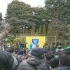 【栃木SC】必勝祈願祭の画像