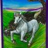 龍神シリーズ Vol 42 「龍馬」の画像