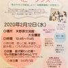 【募集中】2月12日(水) 豊田市 末野原交流館にてベビーダンス♪の画像