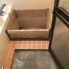 東大阪市S様邸 お風呂リフォームの画像