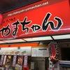 大阪ペット博の画像