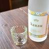 <新発売>純米吟醸 低アル原酒『kanau』の画像