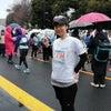 「新宿シティハーフマラソン」走りましたの画像