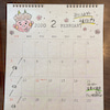 2月営業日のお知らせ✨の画像