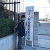 受験生&受験生の母 卒業!!!の画像