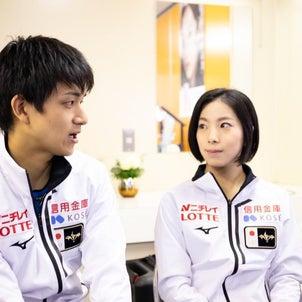 三浦璃来選手・木原龍一選手へのインタビューの画像