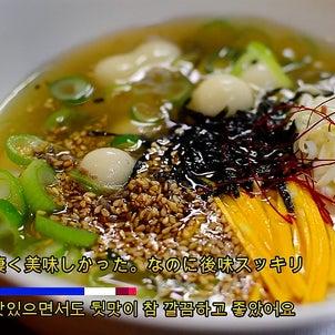 ⭐️煮干し出汁ベース・チョレンイ餅スープ(トック)の画像