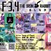 2/11(火・祝)この声届け、月までも六 サークル参加のお知らせ【F-03,04】の画像