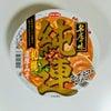 サンヨー食品 名店の味 純連 札幌濃厚みその画像