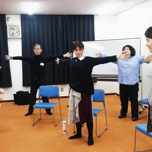 【東京】1/11(土)レッスンレポート~音の階段を昇る~の画像