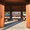 日本建国の地、奈良の橿原にての画像