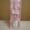 ハウスオブローゼ 桜ディフューザーの画像