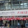 神戸バレンタイン・ラブラン2020 救護班出務の画像