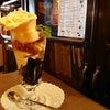 大人カフェで珈琲パフェとお野菜ごはん【レキュムデジュール・仙川】の画像