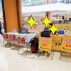フジグラン松山で健康相談会実施中!の画像