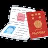 パスポート用・マイナンバー用の証明写真増えてます!の画像
