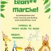 【残席2】3/15 teon marche @石内ペノンの画像