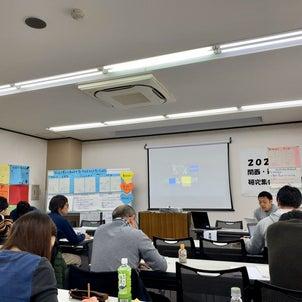 関近ブロック集会2020 in 滋賀の画像
