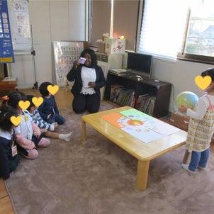 Happy Valentine!★さいたま市緑区こども英語教室★2/12幼稚園の画像