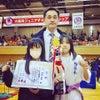 光道會館 塔本道場 第1回 大阪府ジュニアチャンピオンシップの画像