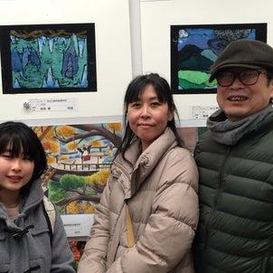 第64回全日本学生美術展、響、入選致しました。の画像
