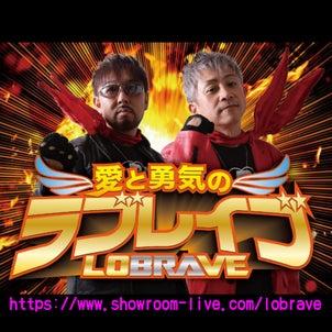 【SHOWROOM】配信開始!!!の画像