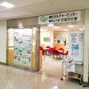 ●朝日カルチャーセンター芦屋教室2/28『パーティーピニャータを作ろう!』の画像