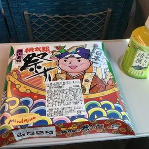 桃太郎の祭ずしの画像