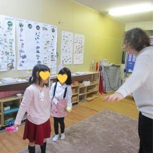 How do plants grow?★さいたま市緑区こども英語教室★2/14幼稚園の画像