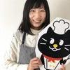 かんたんおやつマイスター【ご感想とご紹介】     宮崎 千寿瑠さんの画像