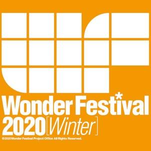 【WF2020冬】千値練ブース 出展情報公開!の画像