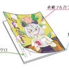 【お手軽♪】プリマ のオンデマンドパックの画像