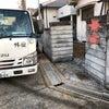 和泉市 庭から駐車スペースへ外構リフォーム③の画像