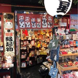 【満天星】かわいい猫雑貨がいっぱいの画像