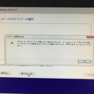 SSD(KLEVV NEO N400 K240GSSDS3-N40)導入の件の画像