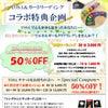 【コラボ募集】藤井寺の美容室でシンクロニシティカード体験できますの画像