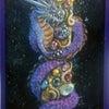 龍神シリーズ Vol 43「斗牛」の画像