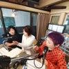 ラジオ 生放送にでました。愛知北FM放送の画像