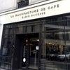 Le Café Alain Ducasse Manufacture à Parisの画像