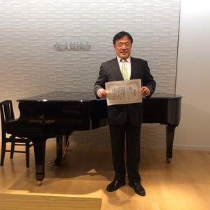 2019年、KAWAI楽器特約店販売コンテストは2位となりました。の画像
