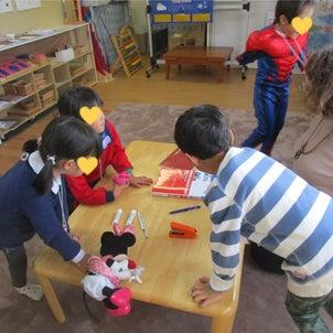 On, In, Under, By!★さいたま市緑区こども英語教室★2/21幼稚園の画像