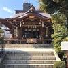 大鳥神社の空に龍がの画像