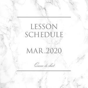 【レッスンスケジュール】3月のご案内とお知らせの画像