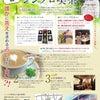 【毎週水曜日】カードリーディング体験カフェ「シンクロ喫茶@大阪中崎町」の画像